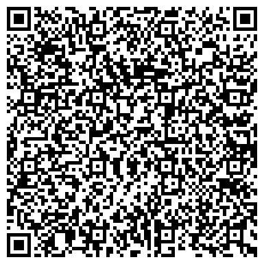 QR-код с контактной информацией организации Салон красоты Кудесница, ЧП