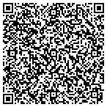 QR-код с контактной информацией организации Таролог (гадание по картам), ЧП