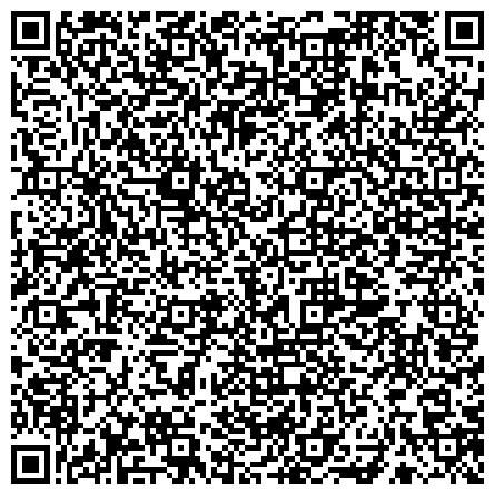 QR-код с контактной информацией организации Региональный одесский центр восстановления позвоночника и реабилитации, OOO