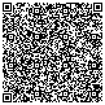 """QR-код с контактной информацией организации Женская консультация """"ГинекологиЯ"""", Гринченко, ЧП"""