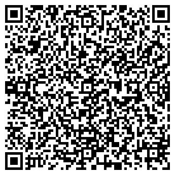 QR-код с контактной информацией организации Пилатес-Йога студио, ЧП