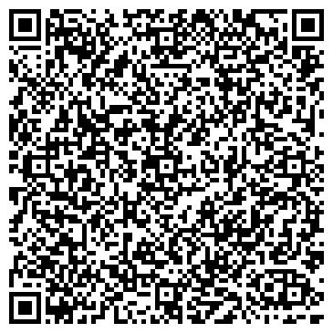 QR-код с контактной информацией организации Crystal Spa (КристалСпа), ЧП
