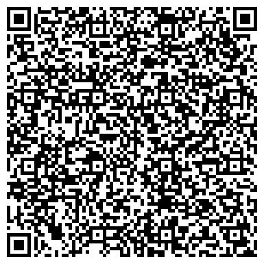 QR-код с контактной информацией организации Лайфстрим, информационно-консультативный кабинет, ЧП