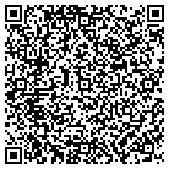 QR-код с контактной информацией организации Экомед, ООО