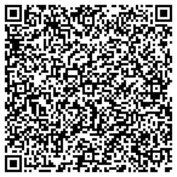 QR-код с контактной информацией организации Биолайн, ООО