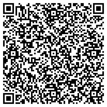 QR-код с контактной информацией организации МеДис, ЧП