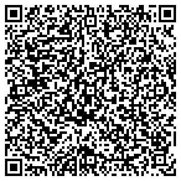 QR-код с контактной информацией организации Диагностический центр, ЧП