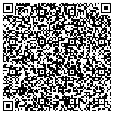 QR-код с контактной информацией организации Дэнас-Центр на Княжеской, Компания