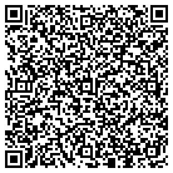 QR-код с контактной информацией организации Спа-салон Тай, ООО