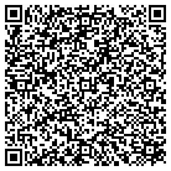 QR-код с контактной информацией организации Статус, ЧП