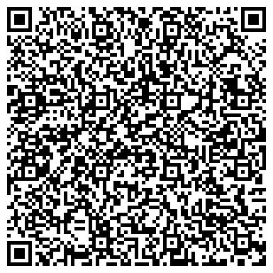 QR-код с контактной информацией организации Анти Эйдж Клиник (Anti Age Сlinic), ООО