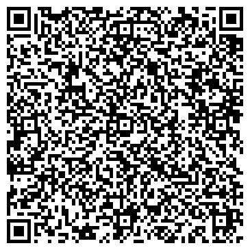 QR-код с контактной информацией организации Фитнес-центр Голливуд