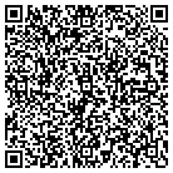 QR-код с контактной информацией организации Цимбалюк Е.В.,ЧП