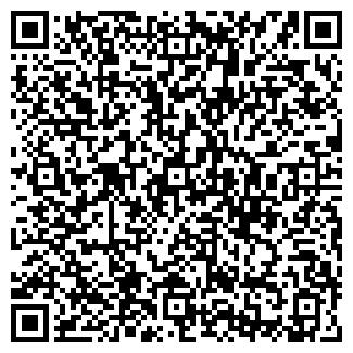 QR-код с контактной информацией организации Биормед, ЧП