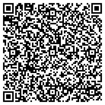 QR-код с контактной информацией организации Визекс, ЧП