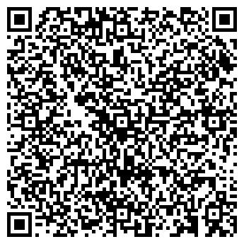 QR-код с контактной информацией организации Хума, ООО (Xooma)