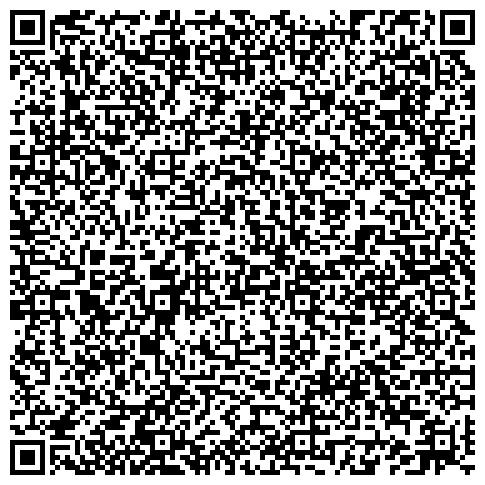 QR-код с контактной информацией организации Консультационно-диагностический центр Института Экспериментальной патологии, онкологии, радиологии им.Кавецкого, МЦ