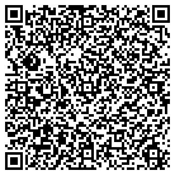 QR-код с контактной информацией организации Химюнит, ООО