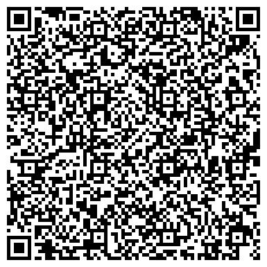QR-код с контактной информацией организации Клиника эфферентной терапии доктора Чорномыза,ООО