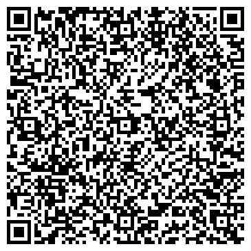 QR-код с контактной информацией организации ДИАСЕРВИС, компания
