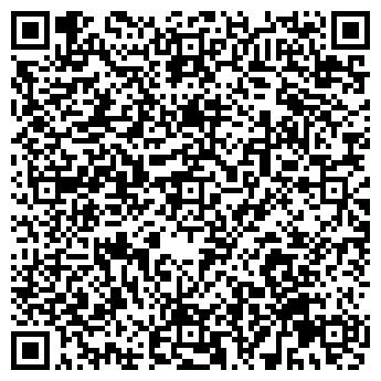 QR-код с контактной информацией организации Визус, ООО