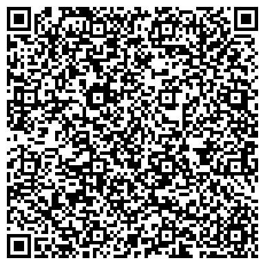QR-код с контактной информацией организации Цветы Жизни, Благотворительный фонд