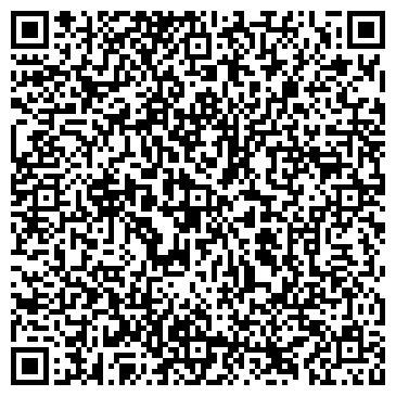 QR-код с контактной информацией организации Студия РозУмка, ЧП