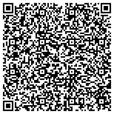 QR-код с контактной информацией организации ООО Юридическая компания «Lex Legum»