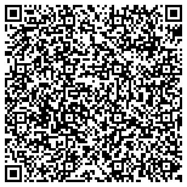 QR-код с контактной информацией организации Центр реабилитации для наркозависимых, ЧП