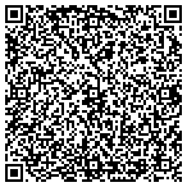 QR-код с контактной информацией организации Медицинский центр Вертебра, ООО