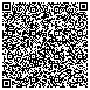 QR-код с контактной информацией организации Кабинет массажа и реабилитации, ЧП