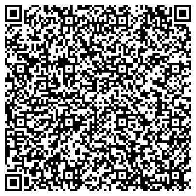 QR-код с контактной информацией организации Доверие, Медицинский психотерапевтический центр