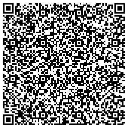 QR-код с контактной информацией организации Специализированный центр для детей с нарушениями развития Ладо, Трушик О.В., СПД