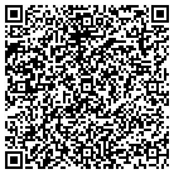QR-код с контактной информацией организации Студия Диоса, ООО