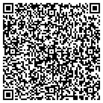 QR-код с контактной информацией организации ДВ, Компания