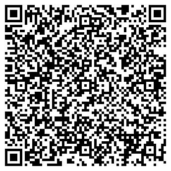 QR-код с контактной информацией организации ЦЕНТР ОБРАЗОВАНИЯ № 556