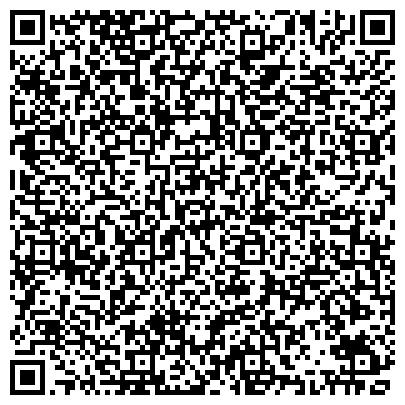 QR-код с контактной информацией организации Оздоровительная система БЕЛОЯР в Украине, ООО