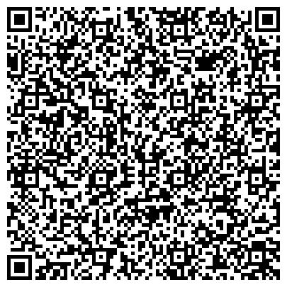 QR-код с контактной информацией организации Кабинет восстановительного лечения МедАльтернатива, ООО