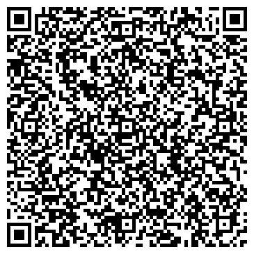 QR-код с контактной информацией организации Амбулатория спины, ЧП
