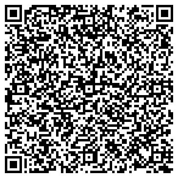 QR-код с контактной информацией организации Медицинский центр Сервис, ООО