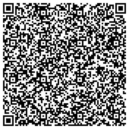 QR-код с контактной информацией организации Одесский областной центр экстренной медицинской помощи и медицины катастроф, ООО