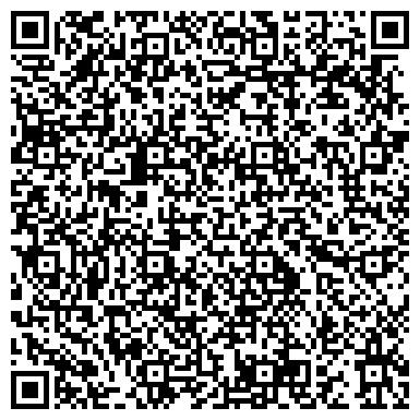 QR-код с контактной информацией организации Стерн (Stern) Социально-медицинская служба, ООО