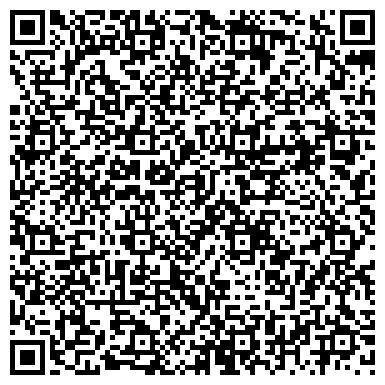 QR-код с контактной информацией организации Оптика На Чайковского, ООО