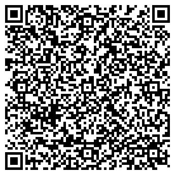 QR-код с контактной информацией организации Шиль, СПД