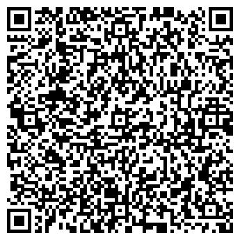 QR-код с контактной информацией организации Медик Плюс, ЧП