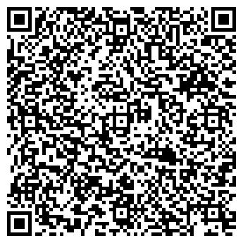 QR-код с контактной информацией организации Мировая карта, ООО