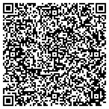 QR-код с контактной информацией организации Ассистанс Сервис, ООО