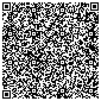 QR-код с контактной информацией организации Центр Восстановления Зрения Доктора Кузнецова, ЧП