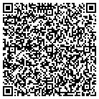 QR-код с контактной информацией организации Нарконон, ООО