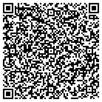 QR-код с контактной информацией организации ИН-Медкомплект, ООО